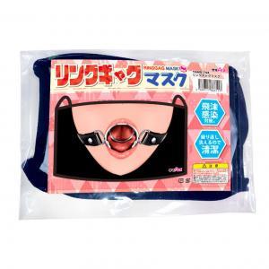リングギャグマスク