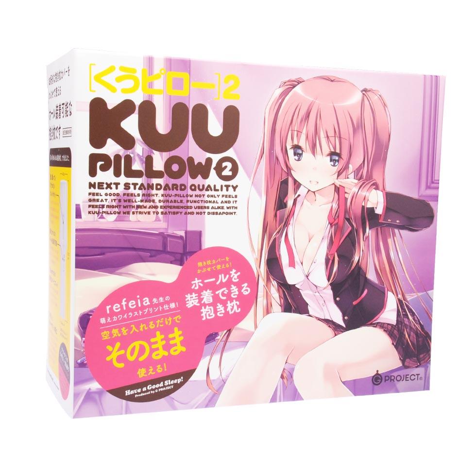 KUU-PILLOW くうピロー 2