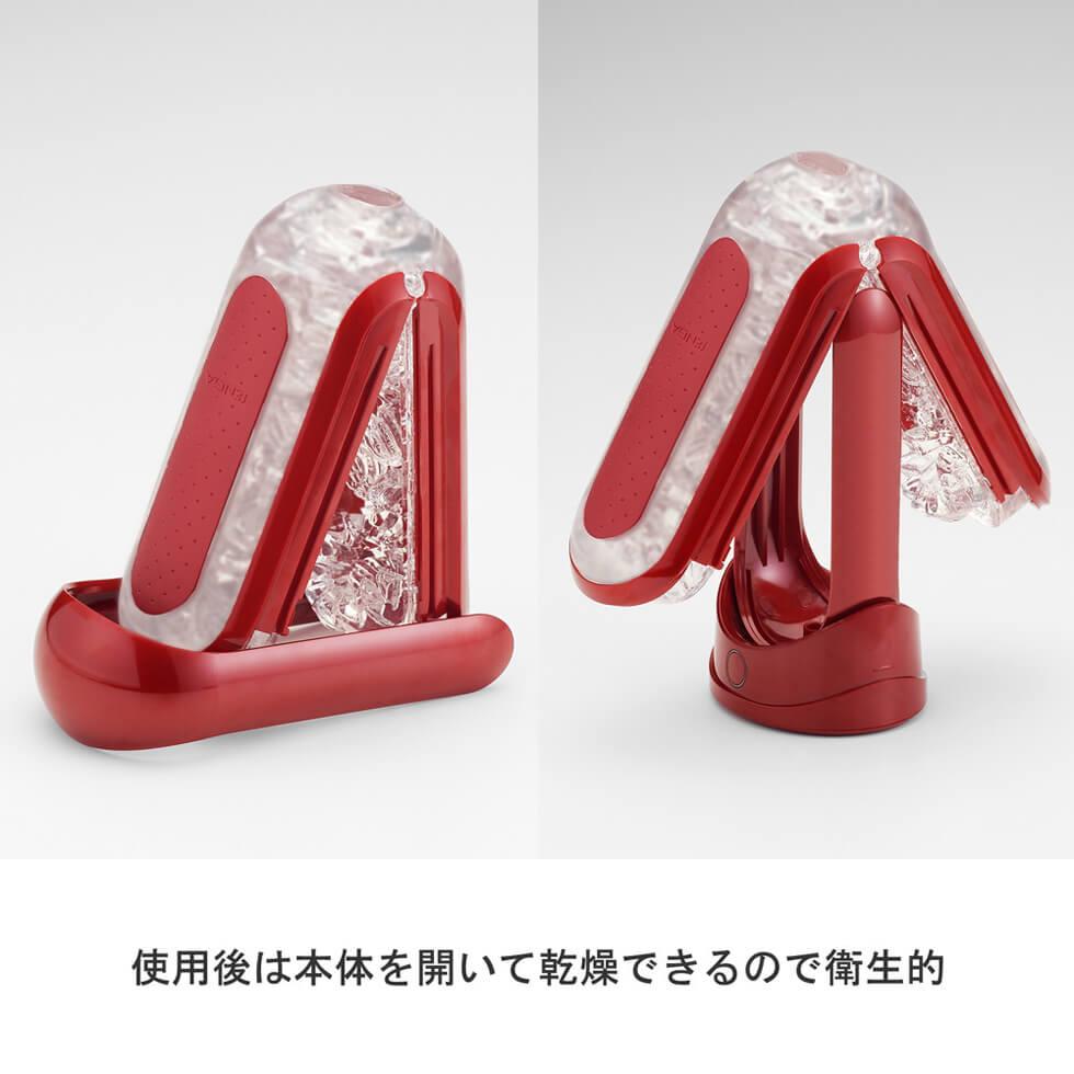 TENGA FLIP 0(ZERO) RED & WARMER SET フリップゼロ レッド & ウォーマーセット